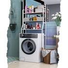 Çamaşır Makinesi Üstü Düzenleyici Raf Banyo Dolabı Rafı NY318