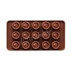 EDAM Oval Silikon Çikolata Kalıbı
