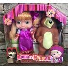 Masha ve Koca Ayı Oyuncak Figür Set - Maşa ile Koca Ayı Oyuncak