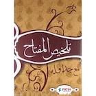 Telhis Arapça
