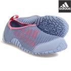 Cm7645 Kurobe K Adidas Kız  Çocuk Kadın Yazlık  Ayakkabı
