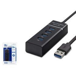 HADRON HN145 HUB USB 3.0 4 PORT 30CM