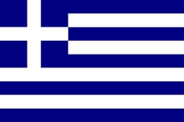 Yunanistan Vizesi İşlemleri-Tüm Konsolosluk/Hizmet