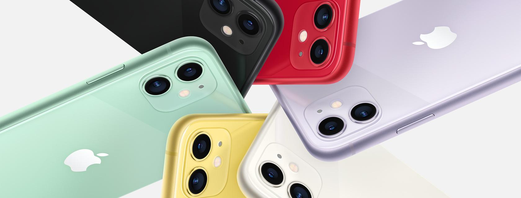 Tüm Renkleriyle iphone 11