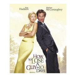 IMDb'ye Göre En iyi Romantik Filmler