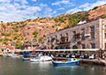 Türkiye'de 11 Alternatif Tatil Rotası